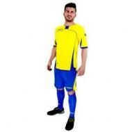 Echipament fotbal Kit Setubal LEGEA
