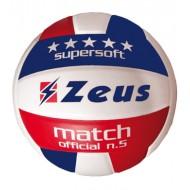 Minge volei competitie Match Old, ZEUS